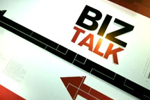 BizTalk - CCTV - R&C Media