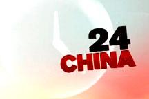 China 24 - CCTV - R&C Media