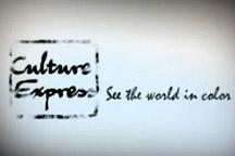 Culture Express - CCTV - R&C Media