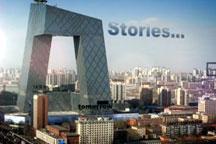 Storyboard- CCTV - R&C Media