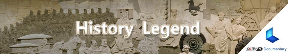 history legend cctv wcetv rc media