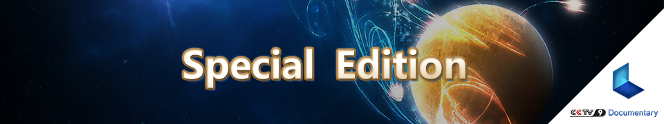 special edition cctv wcetv rc media