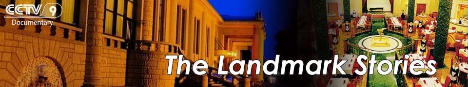 the landmark cctv wcetv rc media