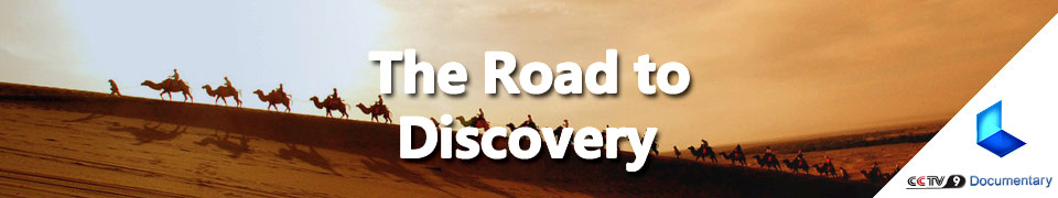 the road to discovery cctv wcetv rc media